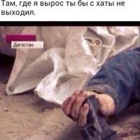Ахмад Ахмадов
