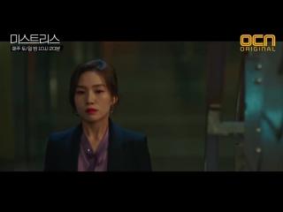 mistress ♨격정적♨ 박병은의 외면, 최희서-지일주 차 안에서 뜨거운 밀회! 180429 EP.2.mp4