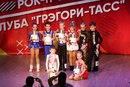 Анна Будкина-Ростикова фото #2