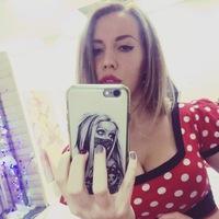 Анна Алпатова
