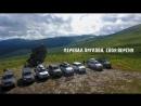 Трейлер «Перевал Дятлова. Своя версия». RED Off-road Expedition
