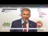 Новости на «Россия 24» • В Казани обсудили новые возможности для быстрого развития малого и среднего бизнеса