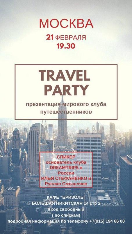 Руслан Смышляев | Москва