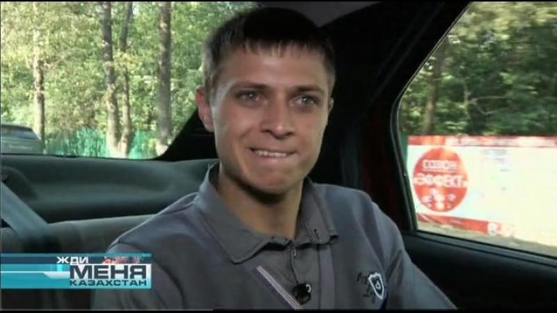 Жди меня (1 канал Евразия, 15.11.2013)