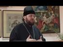 Уроки богослов'я. Догматичне богословя ч.2 Історія розвитку догматичної науки