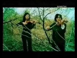 DAT clan ДМХ Киелi Жер Official music video mp4