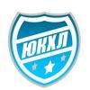 """UKHL / ЮКХЛ Хоккейная Лига! """"КУБОК ОТКРЫТИЯ"""""""