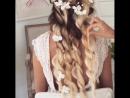 Причёска для романтического свидания