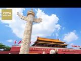 В Пекине проходит встреча между Коммунистической партии Китая и политпартиями мира на высоком уровне