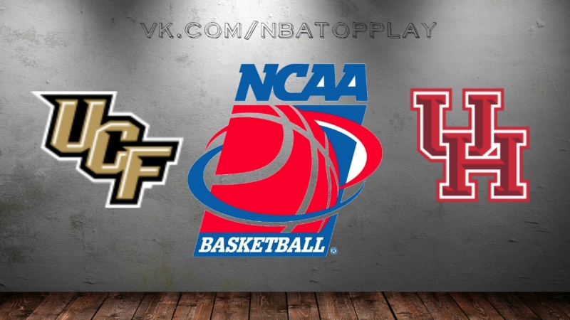 UCF Knights vs Houston Cougars | 09.03.2018 | AAC Championship |Quarterfinal | NCAAM 2017-2018