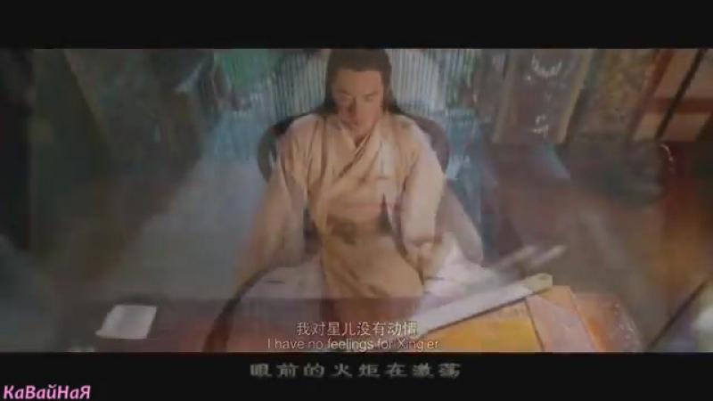 Легенда о принцессе-шпионке (клип)