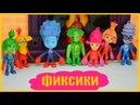 Фиксики новая серия Нолик в морозилке мультики из игрушек ЭНИКИ БЕНИКИ