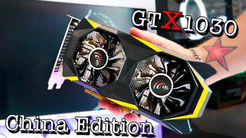 Игровая видеокарта GTX1030 China Edition   ОБЗОР