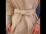 Как красиво завязать пояс на пальто ?