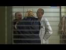 Склифосовский 2 сезон 16 серия 4