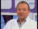 СЦЭК спросим мнение врачей 720