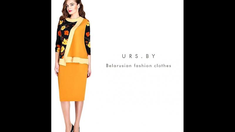 Костюм женский юбочный 16-638 от белорусского бренда ЮРС