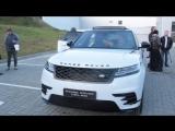 Презентация Range Rover Velar в Ярославле