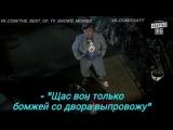 Сериал Сваты 4 - Момент из 9 серии - (Щас вон только бомжей со двора выпровожу)