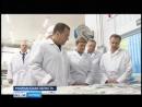 20 04 18 Рабочая поездка премьер министра РФ Д Медведева в Мурманскую область ГТРК Мурман
