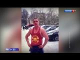 Неадекватный житель Лобни набросился на женщину и откусил палец ее мужу - Россия 24