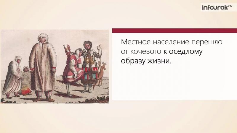 55 Экономическое развитие России во второй половине XVIII века