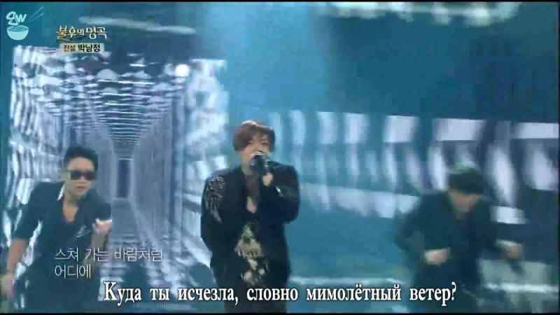 [GW] HOT Sech god RG - Days with Rain (Immortal songs 2) [рус.саб]