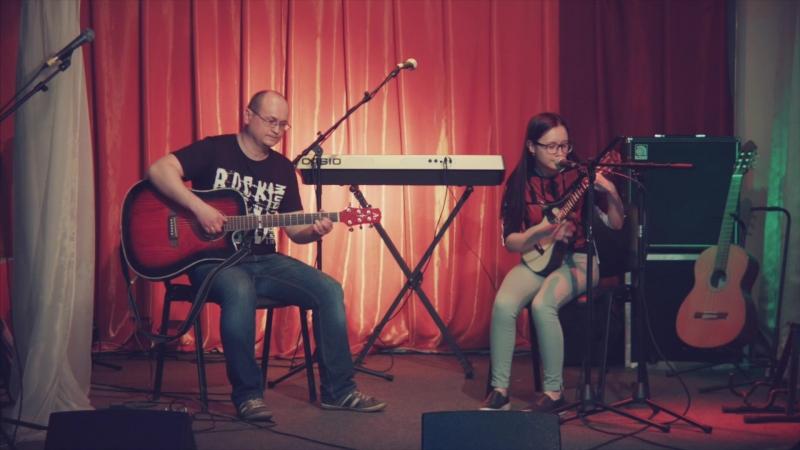 Соня Кузнецова (укулеле, вокал) Сергей Матвеев (гитара)Ed Sheeran «Perfect»