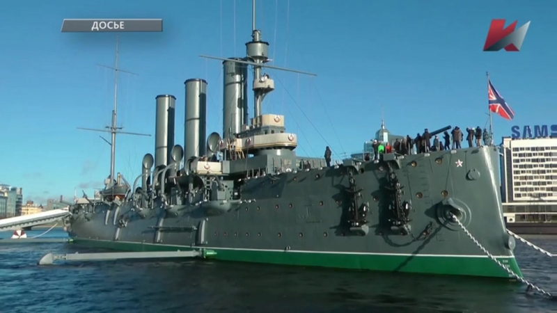 Юрий Афонин наградил организаторов акции «Три гвоздики к крейсеру «Аврора».