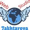 Веб-студия Тахтарова