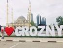 Чеченская Республика Город Грозный. Центральная Мечеть «Сердце Чечни» имени Ахмат-Хаджи Кадыров