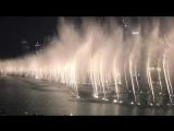 Танцующий фонтан. Уитни Хьюстон.