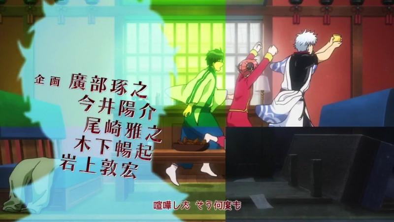 Гинтама ТВ-5 [ Опенинг ] | Gintama TV-5 [ Opening ]