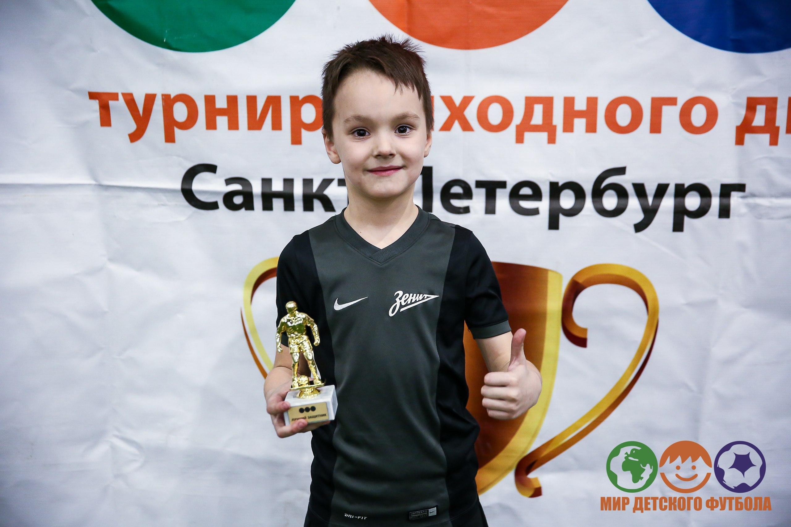 Challenge Cup 2011 г.р. (U6) 09.12.2017