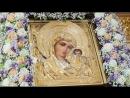 Псалтирь Божией Матери Кафизма 10