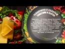 Как приготовить чевапчичи с салатом, томатами и сыром Рецепт от шеф-повара