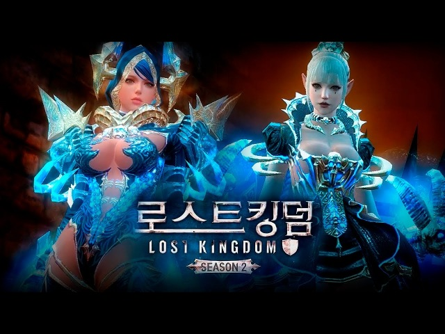 Lost Kingdom (Season 2) - Shadow Walker Majesty Gameplay - Android on PC - F2P - KR