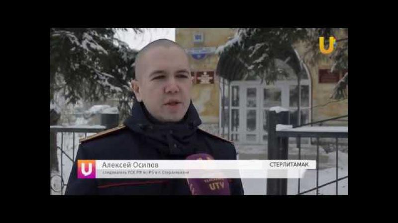 Новости UTV. Няня избила 8-месячного ребёнка