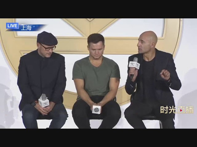 Taron Egerton, Mark Strong Matthew Vaughn at China Press Conference