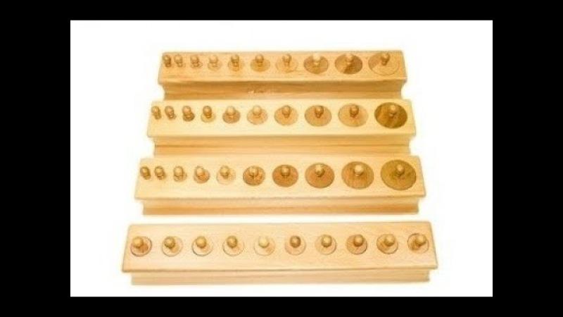 Монтессори-материал «Блок с цилиндрами» (№14, МИМП)
