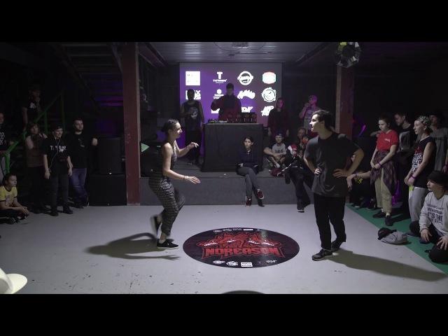 House 1/8 Final Bucks Aaren vs Тито | NoReason Dance Fest