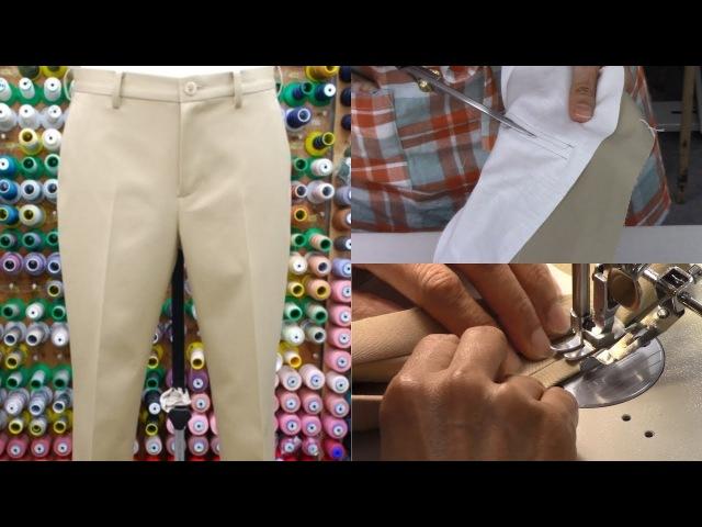 カジュアルパンツ(ズボン)の作り方・縫い方 Part3 「前ポケット、後ろ玉縁ポケット」 How to sew a Men's Pants (trousers) tutorial
