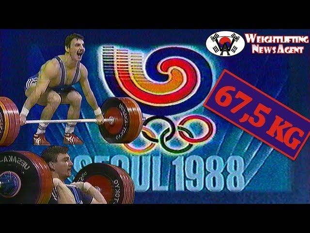 Olympic Weightlifting 1988 Seoul | 67,5KG | Highlights