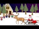 Мультик про деда мороза и новый год. Стихи про деда мороза для детей