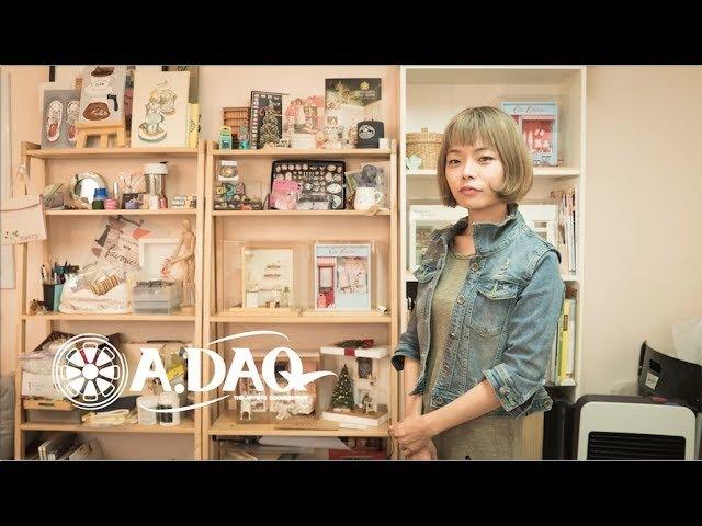 """제 29 화 """"Artist documentary"""" - Dollhouse artist - lim taehee"""