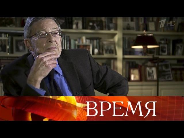 Авторитетный американский эксперт по России историк Стивен Коэн дал интервью Первому каналу.