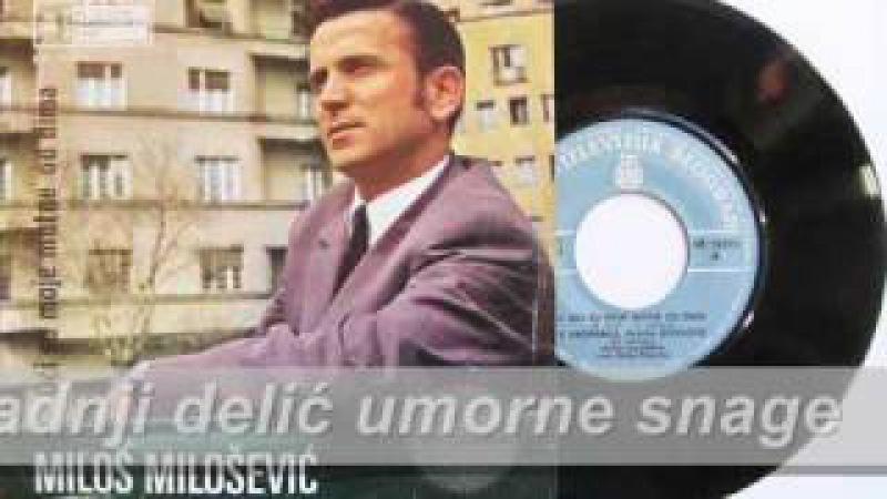 Milos Milosevic - Oci su moje mutne od dima