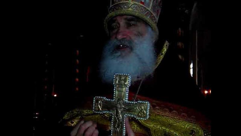 Проповедь наст Св Никольского хр п Ракитное прот Николая Германского в нед о С ...