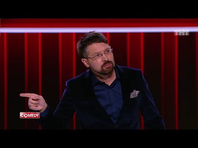 Костя Андреев - О Германии, немецких налогах и девушках из сериала Камеди Клаб см...