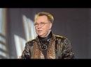 Вячеслав Зайцев. Линия жизни / Телеканал Культура